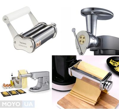 В чем разница между кухонным комбайном и кухонной машиной: отличия 2 приборов