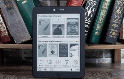 Airbook Pro 8 от Airon – ридер, которому есть, чем удивить