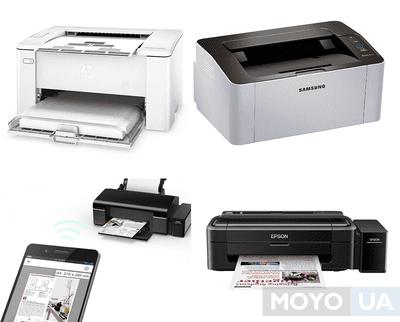 ТОП-10 самых популярных принтеров — обзор лучших моделей