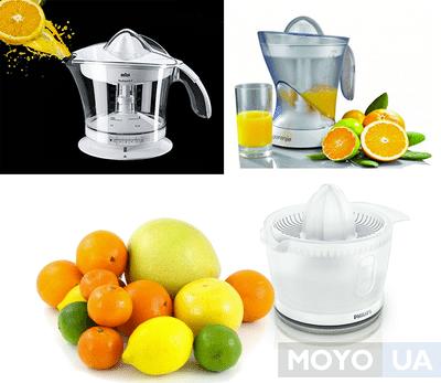 10 кращих соковижималок для цитрусових – Рейтинг від MOYO.UA