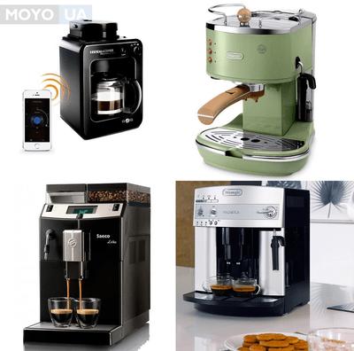 ТОП-7 лучших кофеварок со встроенной кофемолкой