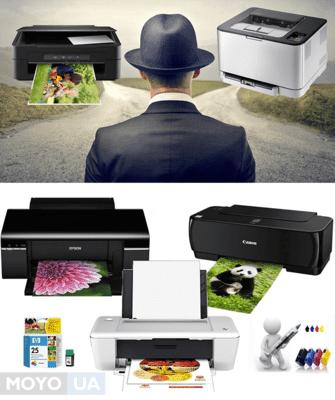 Принтеры: какие бывают и как выбрать нужный — 5 ключевых параметров