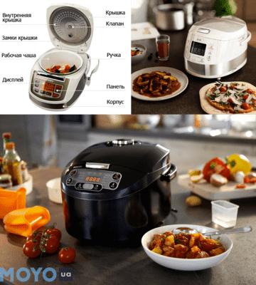 5 причин иметь мультиварку у себя на кухне
