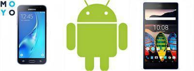 <p>Способи віддаленого керування Android-пристроєм: 5 безкоштовних програм</p>