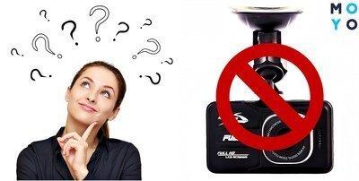 Где можно и где нельзя пользоваться видеорегистратором + 2 главные причины запрета