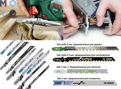 Як користуватися електролобзиком: 5 особливостей роботи з інструментом