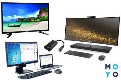 Как подключить к моноблоку телевизор или монитор: 4 простых способа