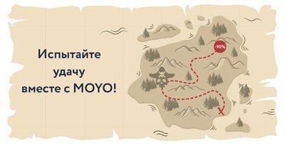 Испытайте удачу вместе с MOYO!
