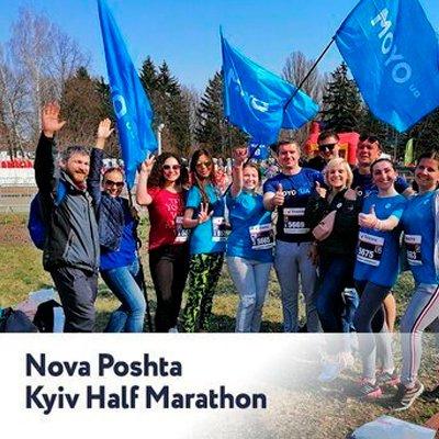Спортивні традиції MOYO: Nova Poshta Kyiv Half Marathon 2019