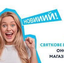Відкриття нових магазинів MOYO в Дніпрі та Одесі!
