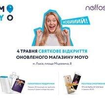 Грандіозне відкриття оновленого магазину MOYO у місті Львів!