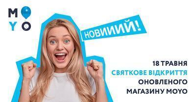 <p>Відкриття нових магазинів MOYO в Дніпрі та Одесі!</p>