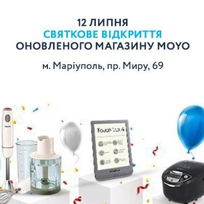 Відкриття оновленого магазину MOYO в місті Маріуполь!
