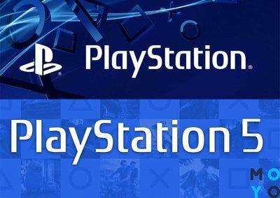 Чем удивит PlayStation 5 — дата выхода PS5, характеристики, фото, что известно о новой Плейстейшен 5