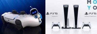 Презентация Play Station 5, Или 9 фишек на удивление от Sony