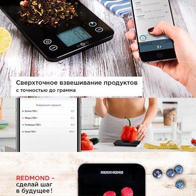 Електронні гаджети для кухні: ТОП-5