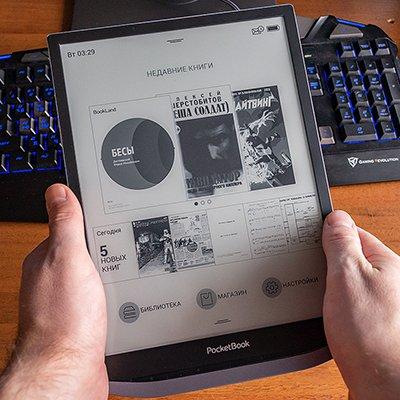 PocketBook InkPAD X: обзор шикарного 10,3-дюймового ридера
