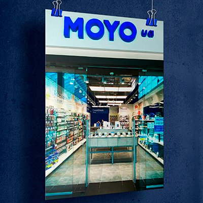MOYO продолжает развитие в регионах — сеть открыла магазин в Борисполе