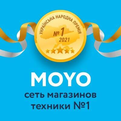 MOYO стал магазином техники №1 в Украине