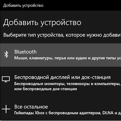 Як перенести фото з телефону на комп'ютер через Bluetooth: 4 кроки до успіху