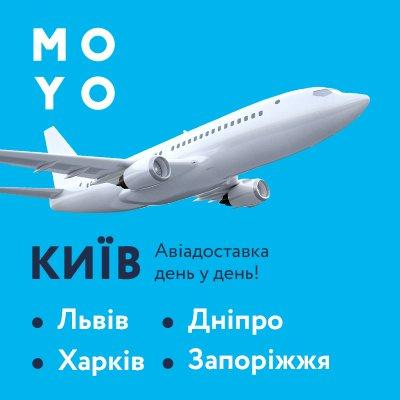 MOYO тепер і в небі: доставляємо літаками день у день