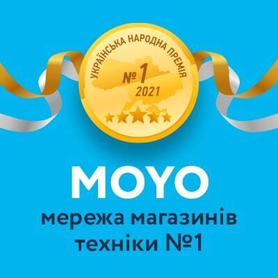 MOYO визнали магазином техніки №1 в Україні