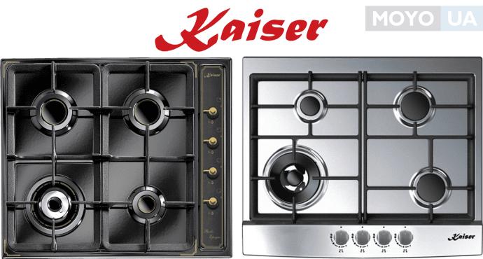 варочные поверхности Kaiser