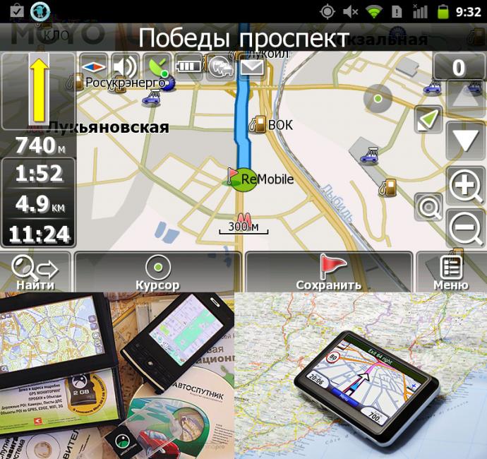Как установить навигацию на навигатор