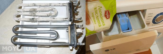 чистка стиральной машинки от накипи