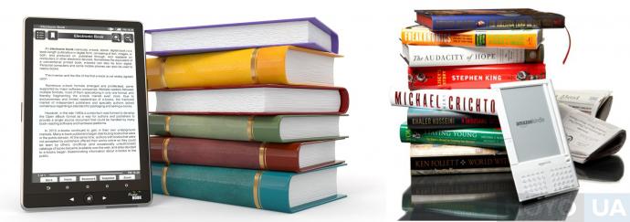 Znalezione obrazy dla zapytania Что лучше, обычная книга или электронная?