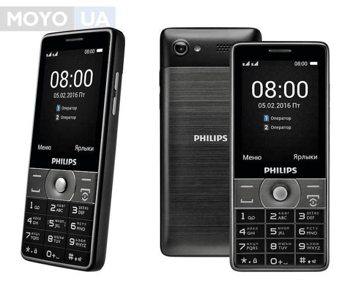 самый простой телефон андроид для пожилыхконтакты хоум кредит банка казань