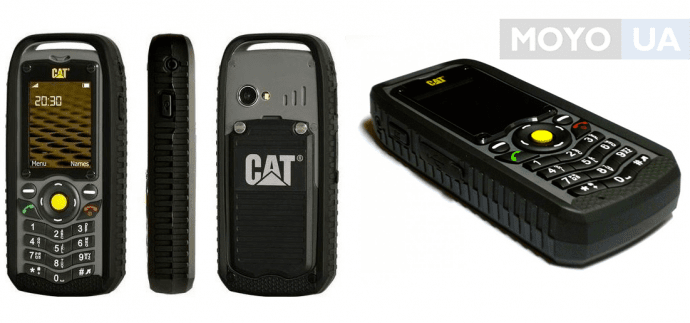 Простой телефон с большой батареей
