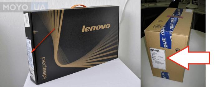 название ноутбука на коробке