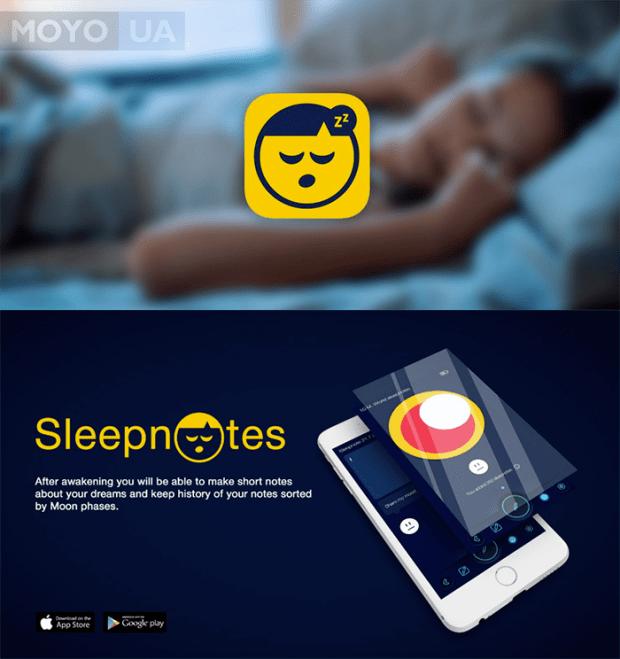 Sleepnotes