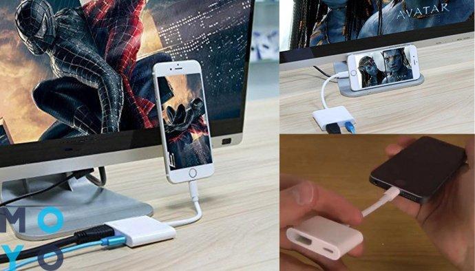 подключение телефона к телевизору через Lightning Digital AV Adapter