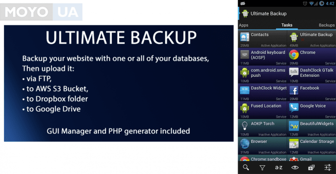 приложение Ultimate Backup