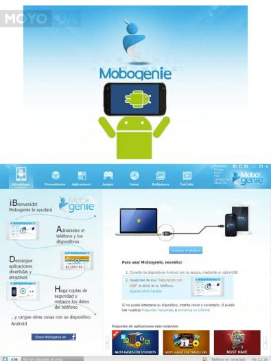 программа Mobogenie
