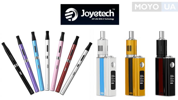 Купить электронную сигарету все марки hgd электронные сигареты где купить нижний новгород