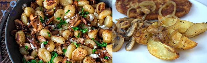 картошка, запеченная с грибочками