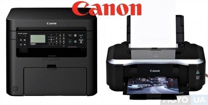 МФУ и принтер Canon