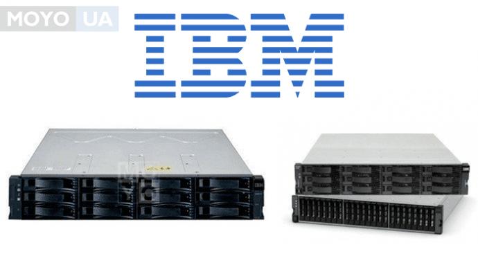 опции и системы хранения IBM