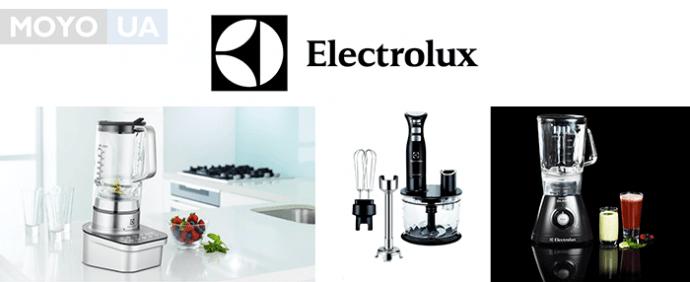 Блендеры Electrolux