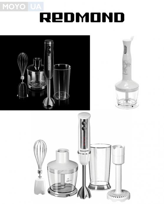 Блендеры REDMOND