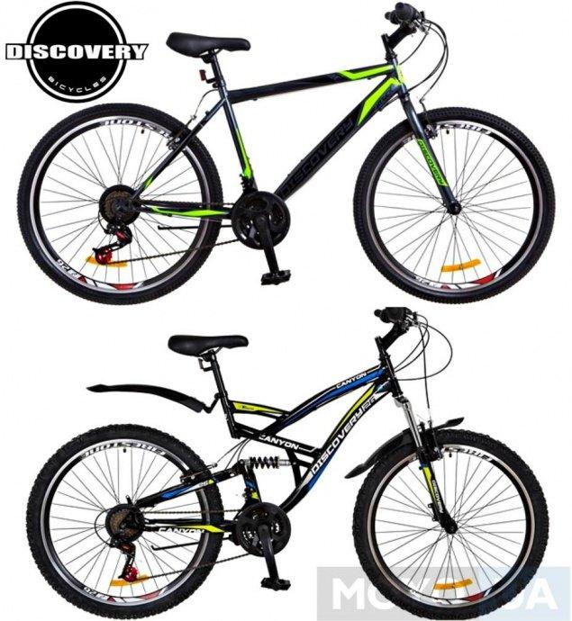 Велосипеды бренда Discovery