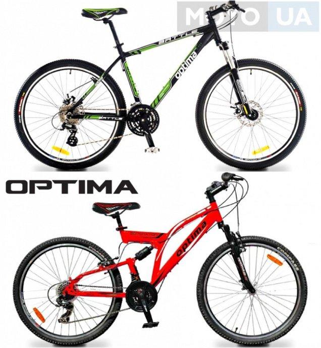 Велосипеды от компании Optima