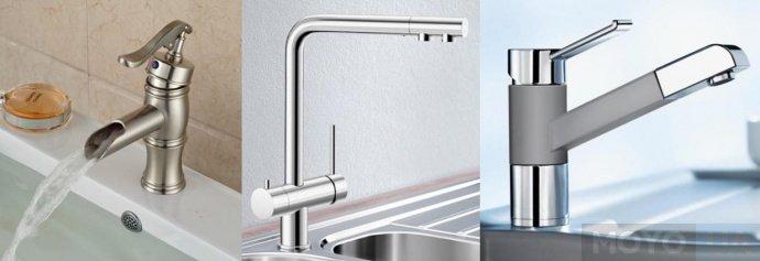 Смеситель для ванной с покрытием никель, хром и эмаль