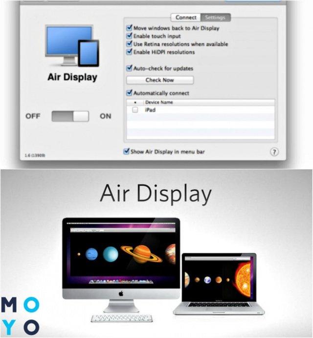 Приложение Air Display