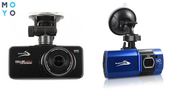 Автомобильные видеорегистраторы с держателями от Aspiring