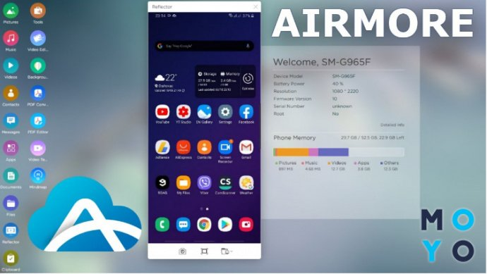 Удаленное управление Android-устройствами через Airmore