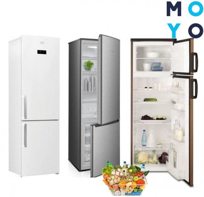 Холодильники глубиной 50-60 см